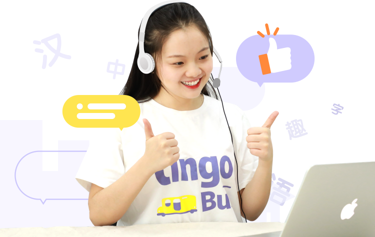 Learn Chinese with Lingo Bus